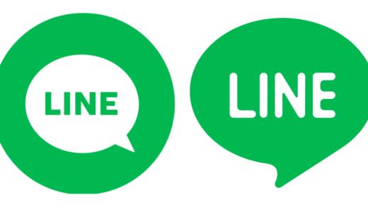 マッチングアプリでLINEに移行するタイミングはいつがベスト?